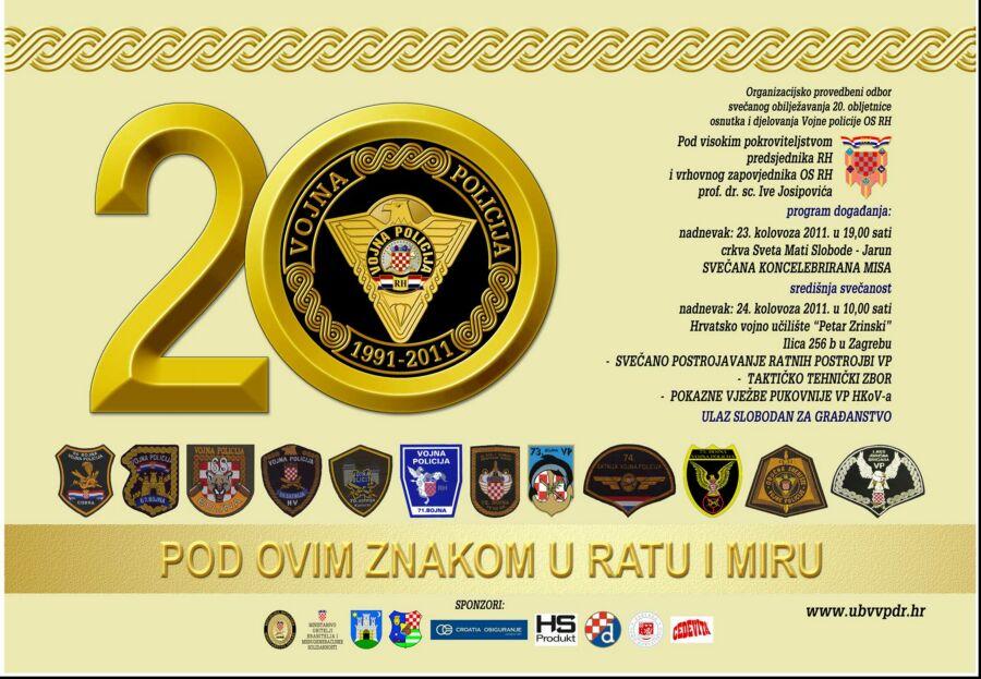 plakat svecanog obiljezavanja vojne policije
