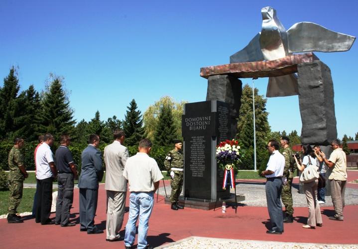 Velika gorica, 20. obljetnica rada Udruge branitelja veterana vojne policije