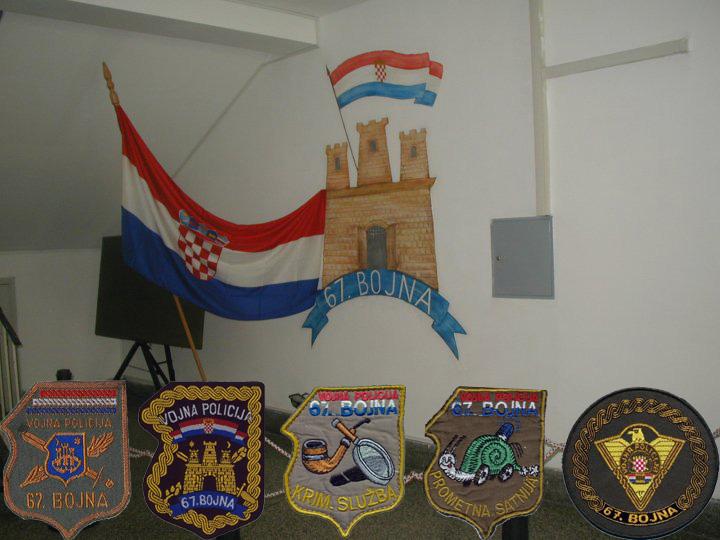 Druženje pripadnika 67.bojne Vojne policije