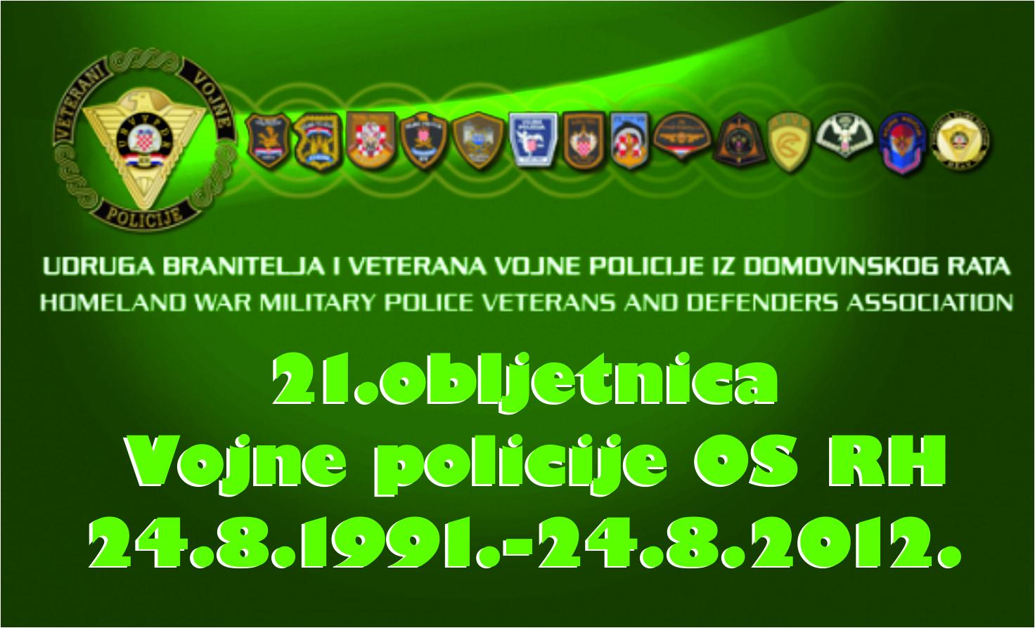 21.Obljetnica osnutka i djelovanja Vojne policije OS RH