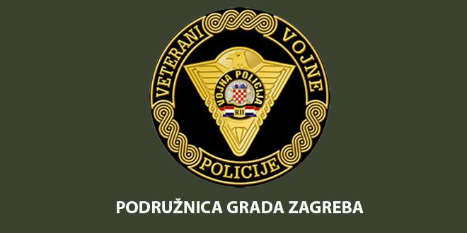 OBAVIJEST ZA ČLANOVE: Izborno -izvještajna skupština Podružnice Grada Zagreba