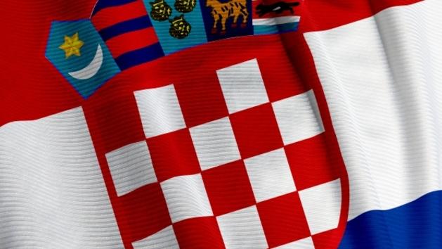 Međunarodno priznanje Hrvatske