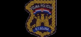 67. bojna Vojne policije