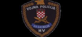 69. bojna Vojne policije