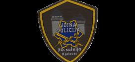 70. bojna Vojne policije