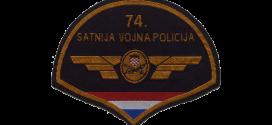 74. satnija Vojne policije