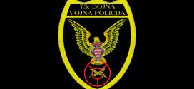 75. bojna Vojne policije
