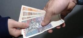 OBAVIJEST ZA ČLANOVE: Isplata dividenda za 2013.