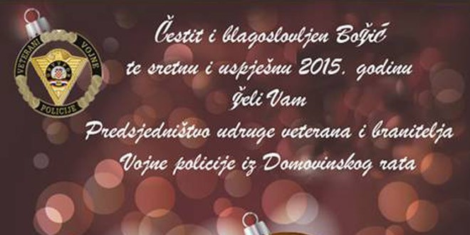 Čestit Božić, Sretna i uspješna 2015. godina