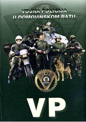 Vojna policija u domovinskom ratu