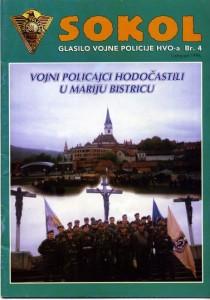 Hrvatski sokol 4